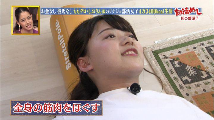 2018年08月28日尾崎里紗の画像17枚目