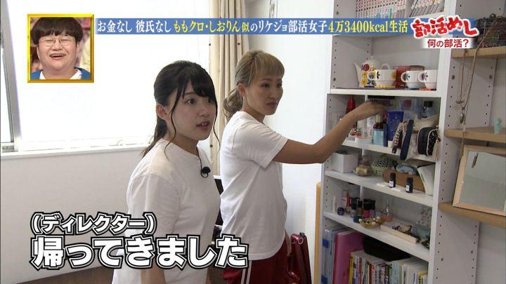 2018年08月28日尾崎里紗の画像21枚目