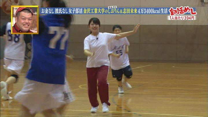 2018年08月28日尾崎里紗の画像27枚目