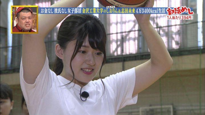 2018年08月28日尾崎里紗の画像29枚目