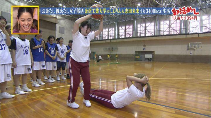 2018年08月28日尾崎里紗の画像30枚目