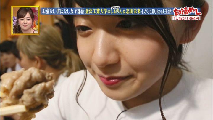 2018年08月28日尾崎里紗の画像31枚目