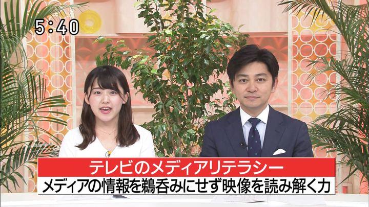 2018年09月02日尾崎里紗の画像02枚目