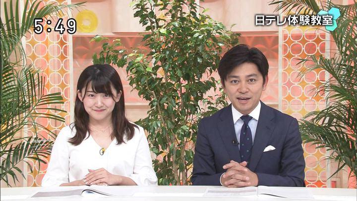 2018年09月02日尾崎里紗の画像04枚目