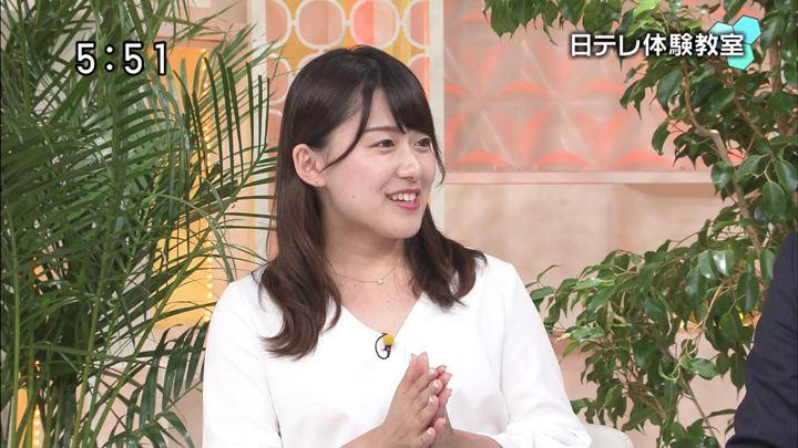 2018年09月02日尾崎里紗の画像05枚目
