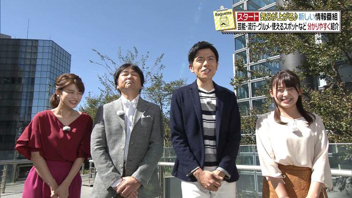 2018年10月01日尾崎里紗の画像02枚目