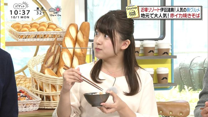 2018年10月01日尾崎里紗の画像12枚目