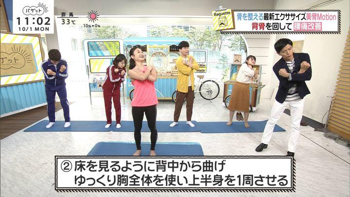 2018年10月01日尾崎里紗の画像17枚目