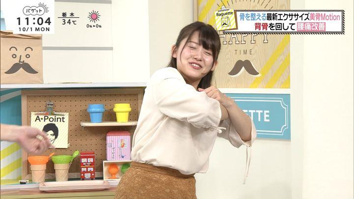 2018年10月01日尾崎里紗の画像20枚目