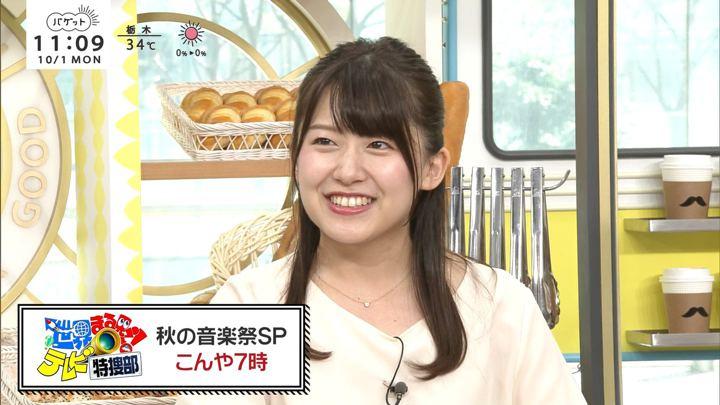 2018年10月01日尾崎里紗の画像22枚目