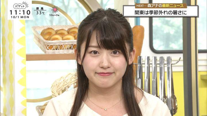 2018年10月01日尾崎里紗の画像23枚目