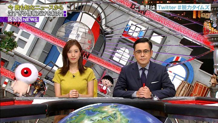 2018年08月10日小澤陽子の画像01枚目