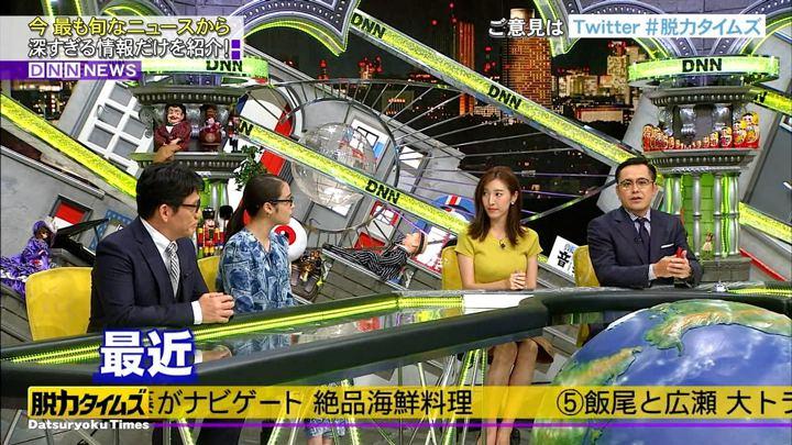 2018年08月10日小澤陽子の画像03枚目