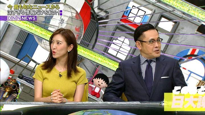 2018年08月10日小澤陽子の画像04枚目