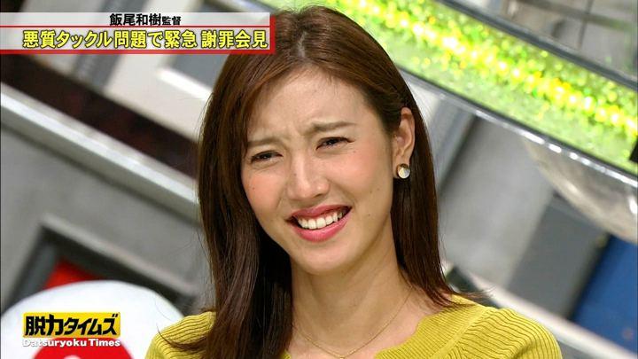 2018年08月10日小澤陽子の画像06枚目