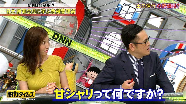 2018年08月10日小澤陽子の画像08枚目