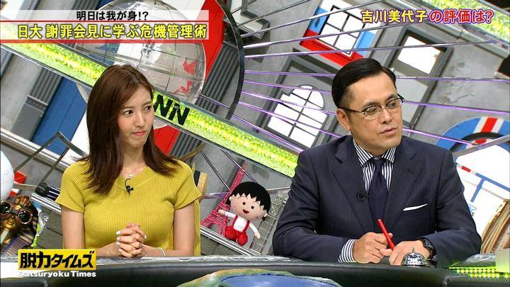 2018年08月10日小澤陽子の画像09枚目