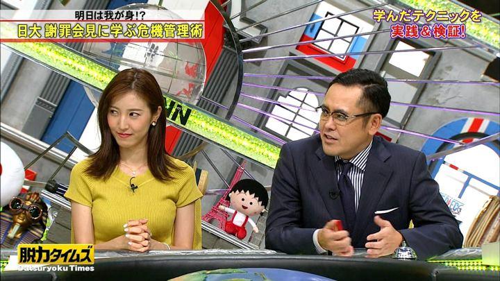 2018年08月10日小澤陽子の画像10枚目