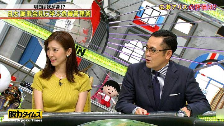 2018年08月10日小澤陽子の画像11枚目