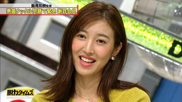 2018年08月10日小澤陽子の画像12枚目