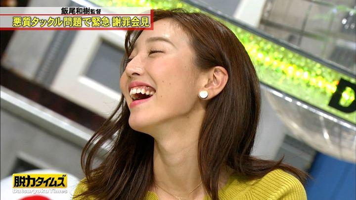 2018年08月10日小澤陽子の画像13枚目