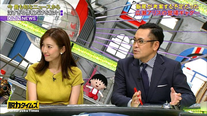 2018年08月10日小澤陽子の画像14枚目