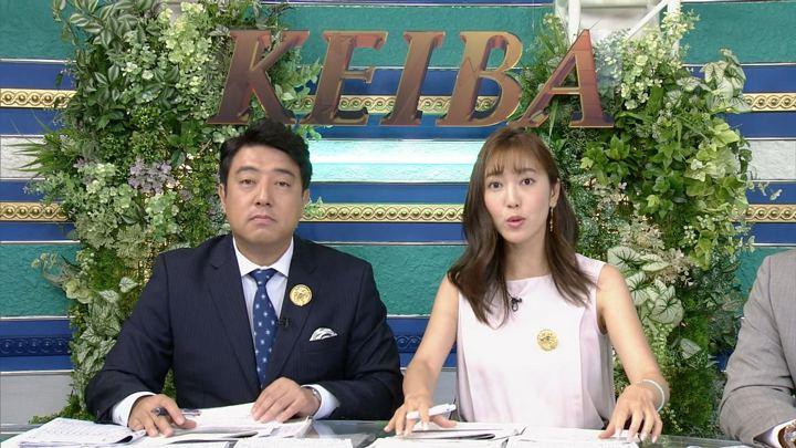 2018年08月12日小澤陽子の画像07枚目
