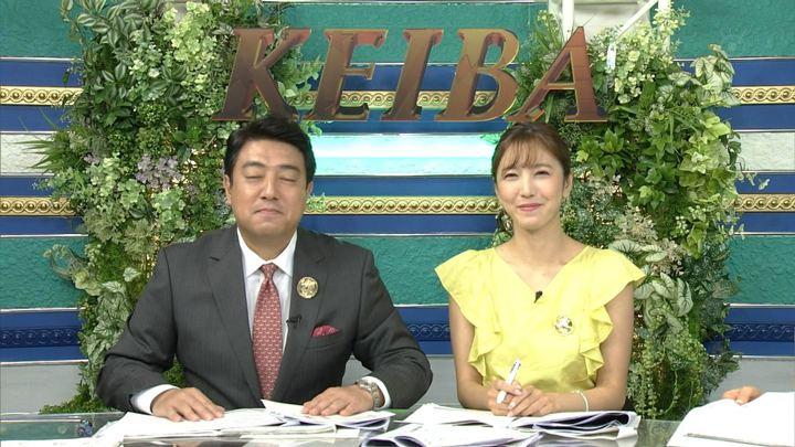 2018年08月19日小澤陽子の画像01枚目