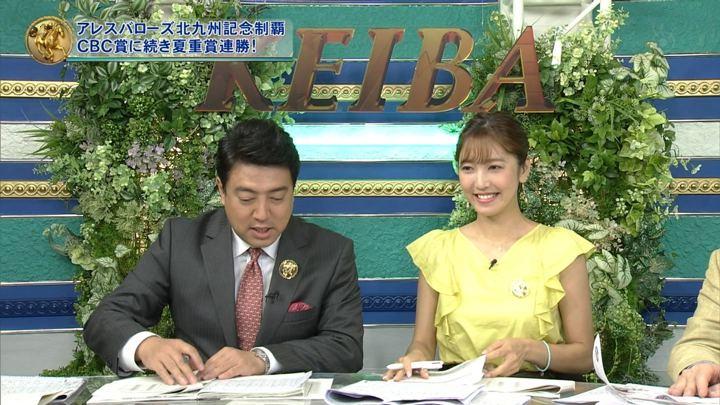 2018年08月19日小澤陽子の画像02枚目