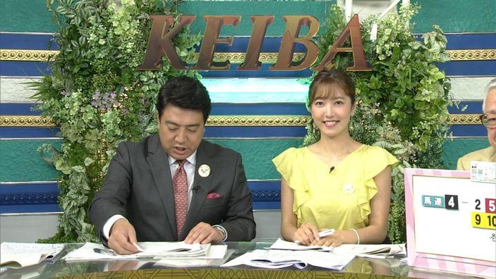 2018年08月19日小澤陽子の画像04枚目