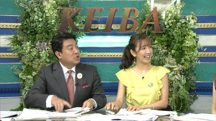 2018年08月19日小澤陽子の画像05枚目