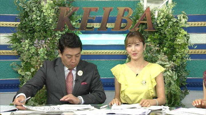 2018年08月19日小澤陽子の画像06枚目