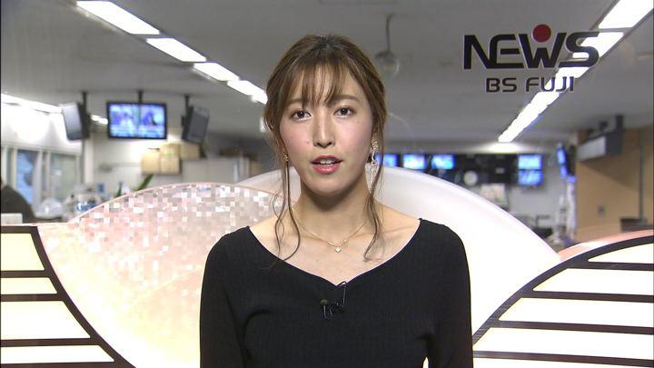 2018年08月21日小澤陽子の画像01枚目