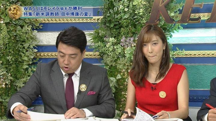 2018年08月26日小澤陽子の画像04枚目