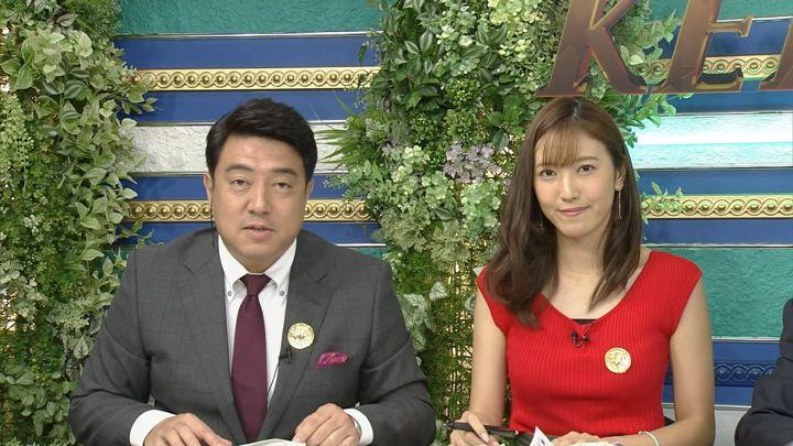 2018年08月26日小澤陽子の画像05枚目