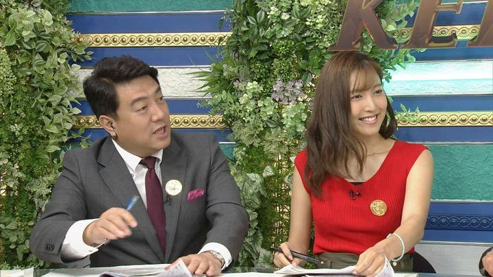 2018年08月26日小澤陽子の画像12枚目
