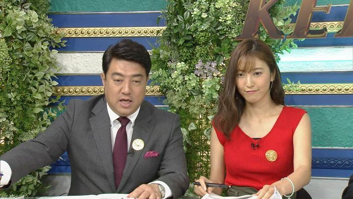 2018年08月26日小澤陽子の画像13枚目