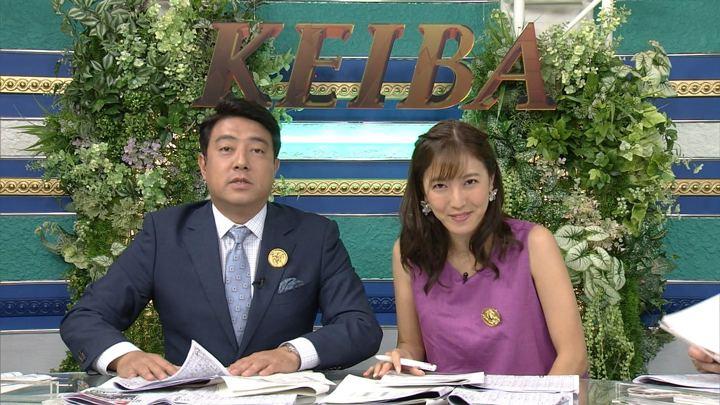 2018年09月02日小澤陽子の画像04枚目