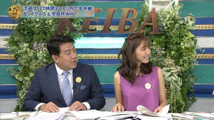 2018年09月02日小澤陽子の画像08枚目