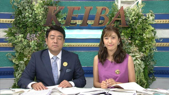 2018年09月02日小澤陽子の画像09枚目