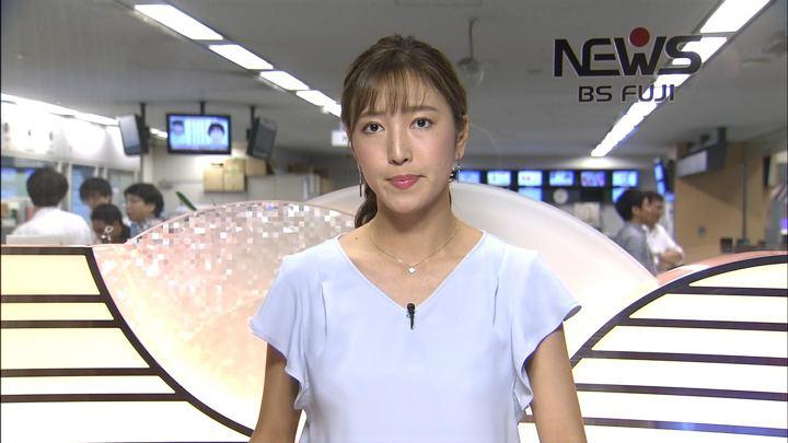 2018年09月04日小澤陽子の画像03枚目
