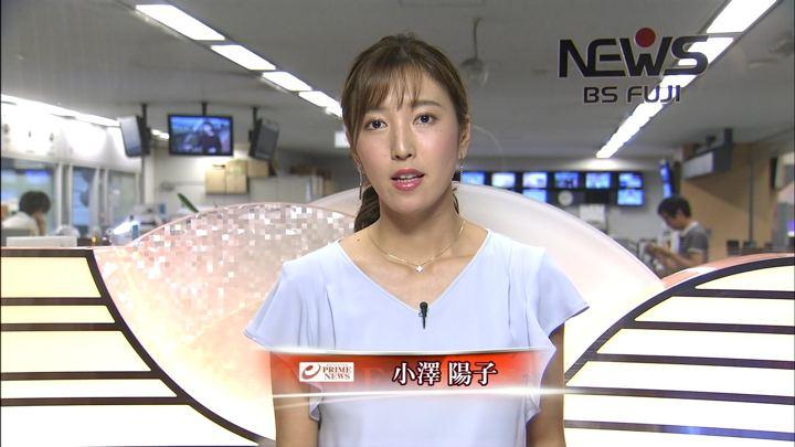 2018年09月04日小澤陽子の画像04枚目