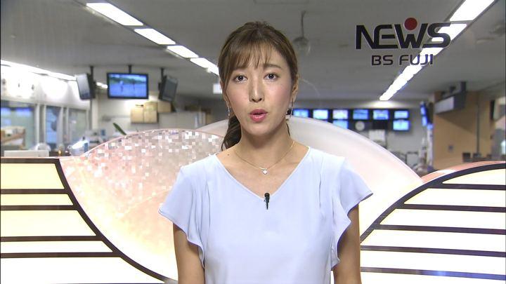 2018年09月04日小澤陽子の画像07枚目