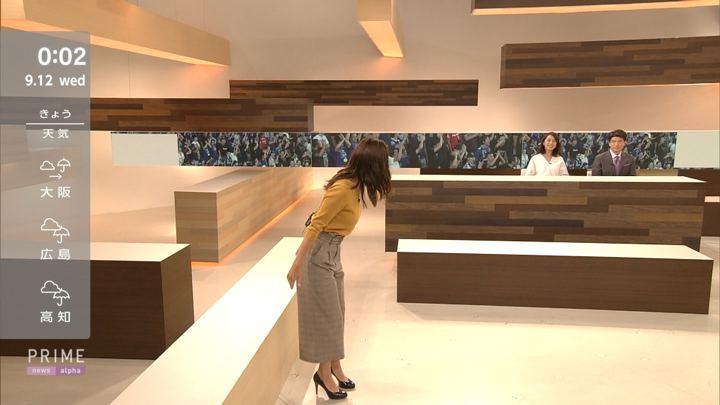 2018年09月11日小澤陽子の画像02枚目