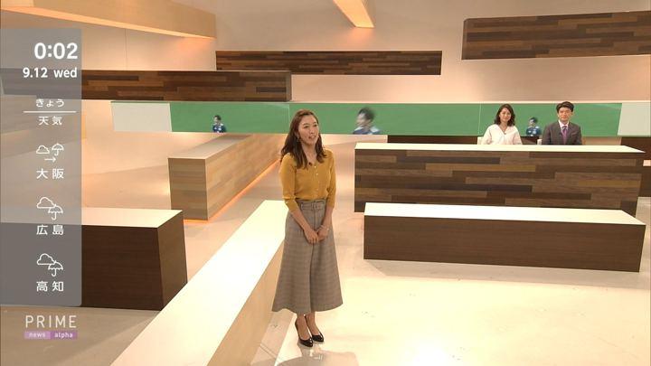 2018年09月11日小澤陽子の画像03枚目