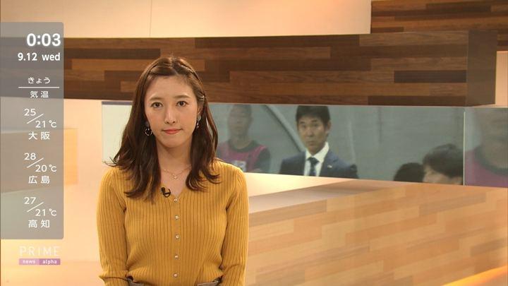 2018年09月11日小澤陽子の画像04枚目