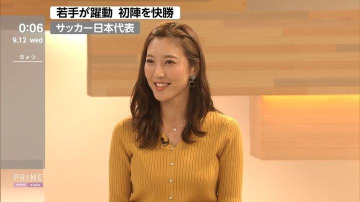 2018年09月11日小澤陽子の画像07枚目