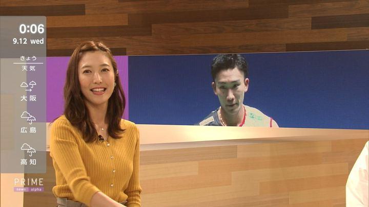 2018年09月11日小澤陽子の画像09枚目