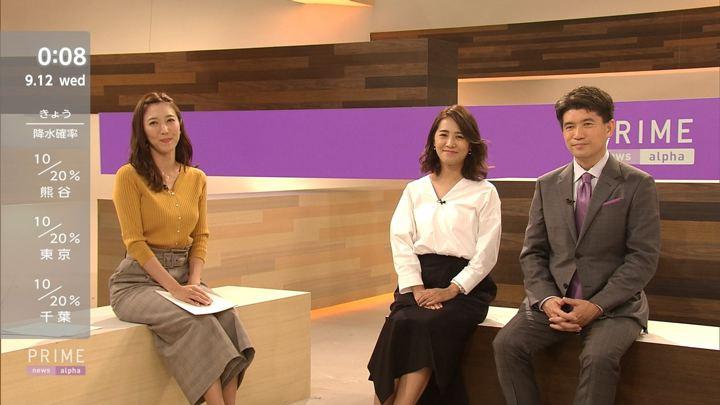 2018年09月11日小澤陽子の画像11枚目
