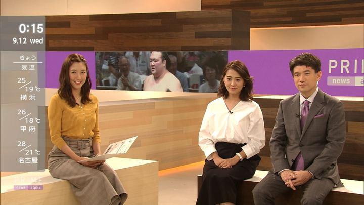 2018年09月11日小澤陽子の画像12枚目